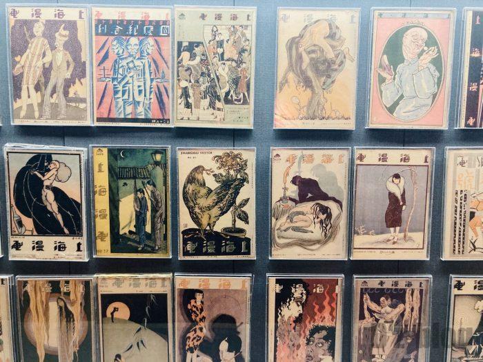 上海漫画博物館館内⑥