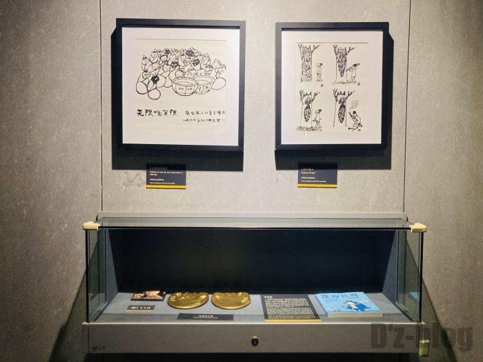 上海漫画博物館館内⑪