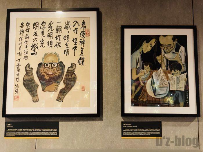 上海漫画博物館館内⑬