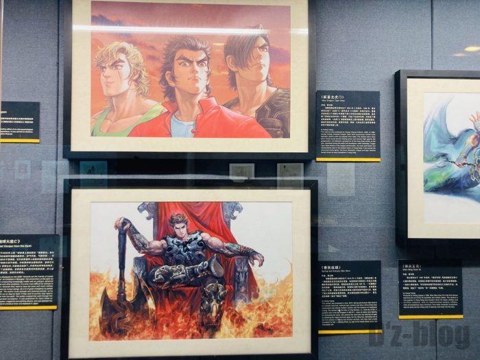 上海漫画博物館館内⑰