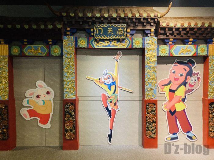 上海漫画博物館館内⑲
