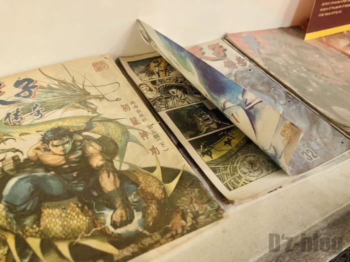上海漫画博物館館内㉒