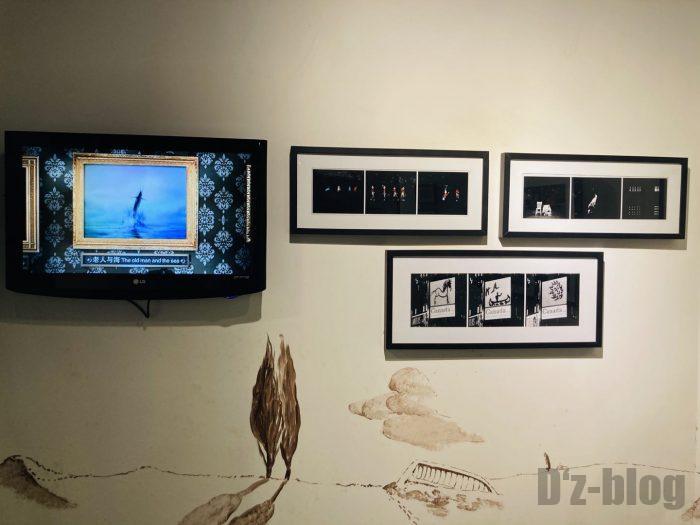 上海漫画博物館館内55