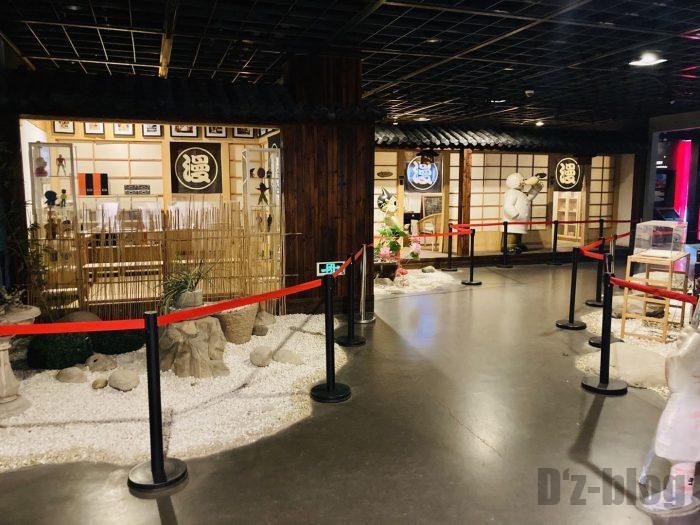 上海漫画博物館館内56