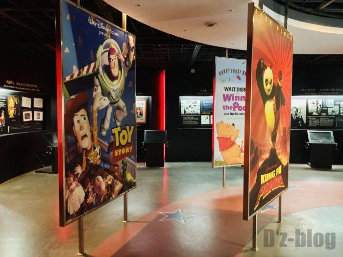 上海漫画博物館館内64