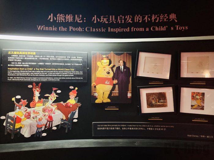上海漫画博物館館内65