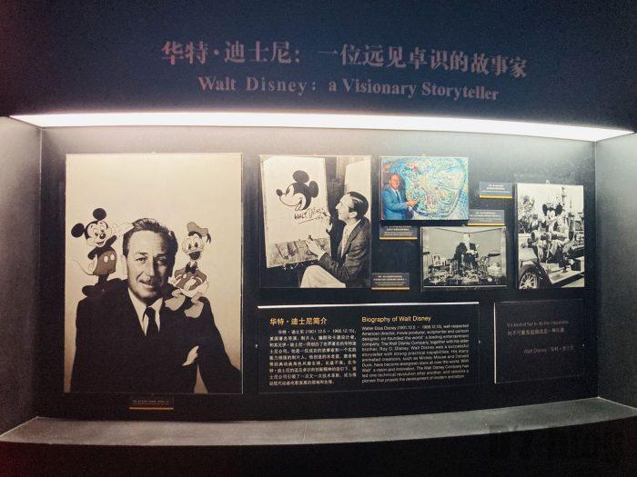 上海漫画博物館館内66