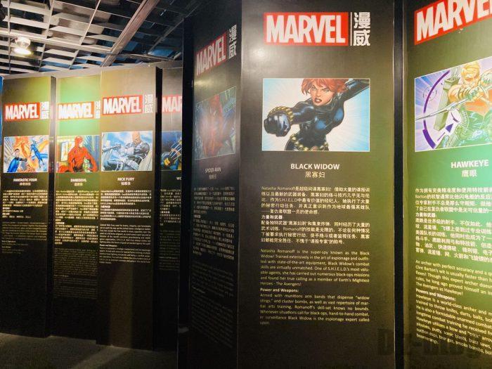 上海漫画博物館館内76