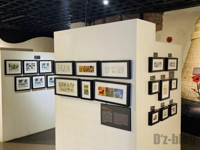 上海漫画博物館館内D50