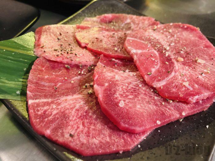 上海焼肉ひこぞう牛タン