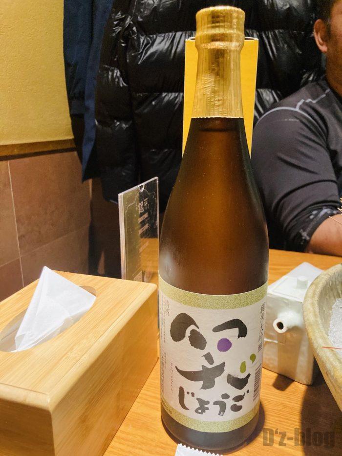 上海銀平日本酒じょうご