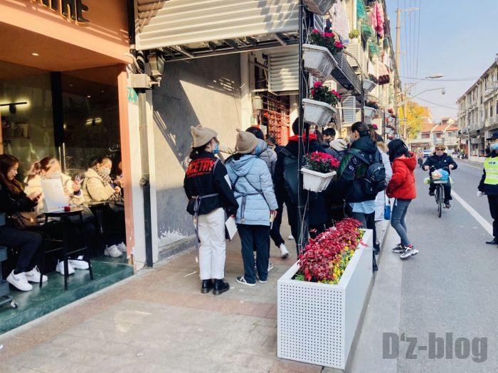 上海HINICHIJYOU非日常カフェ