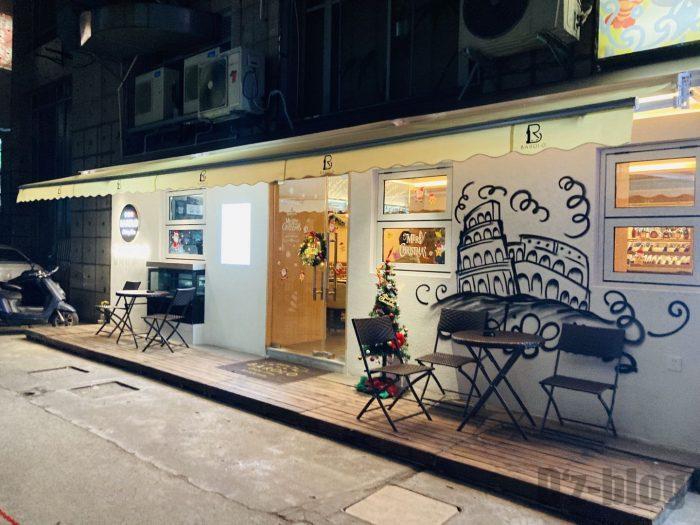 上海BAROLO店舗外観