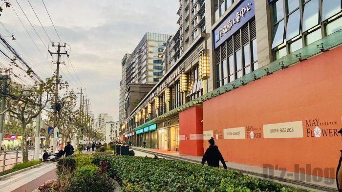 上海DoubleZスポーツバービル