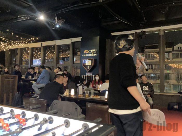 上海DoubleZスポーツバー司会者