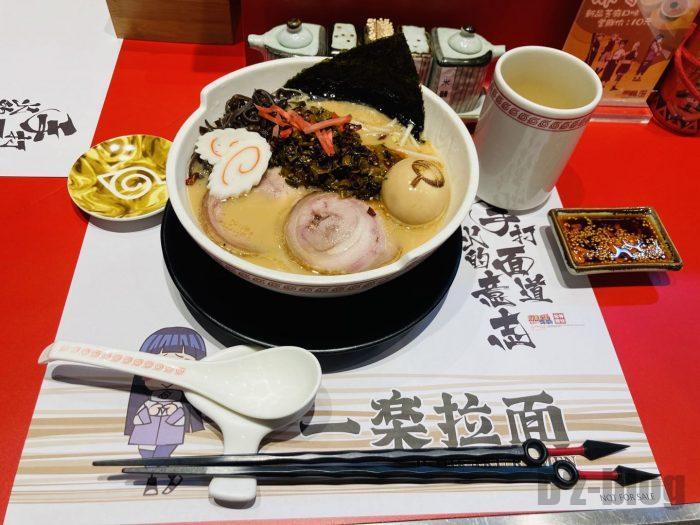 上海NARUTOラーメン一楽高菜ラーメン