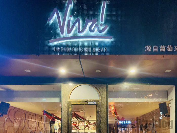上海viva店舗正面
