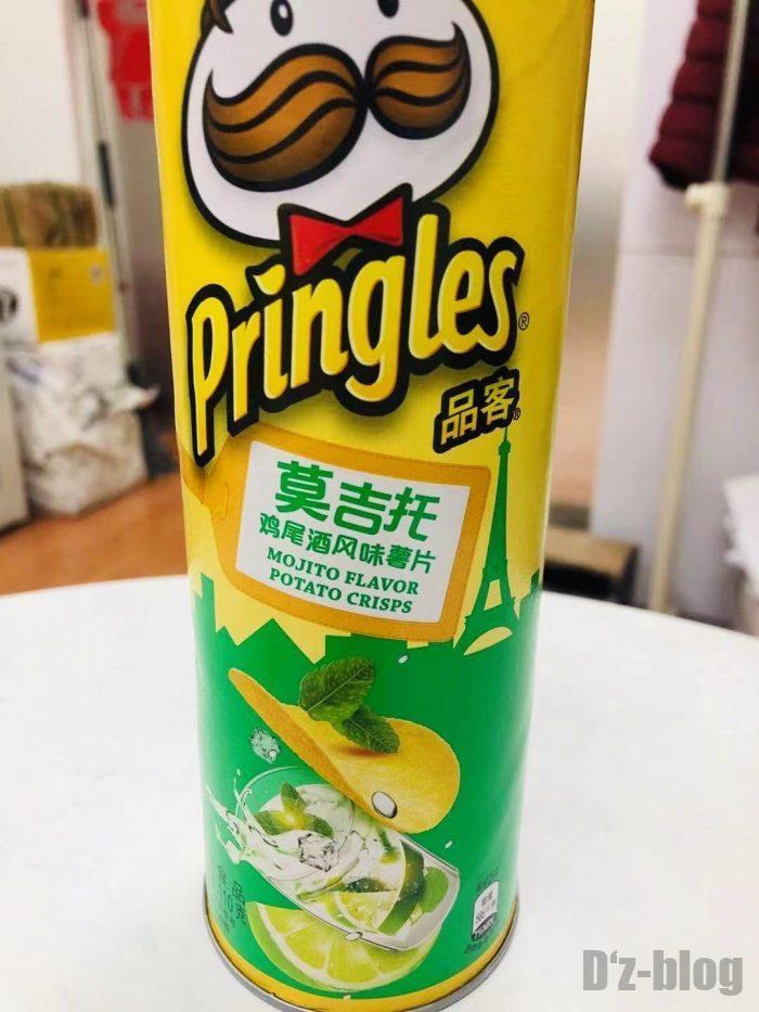 上海スプリングスモヒート味②