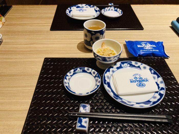上海小山テーブルセット