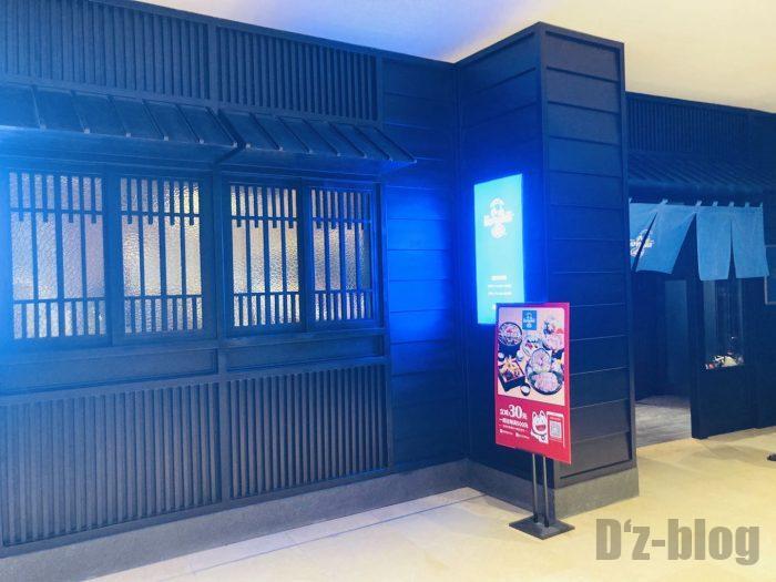 上海小山店舗外観