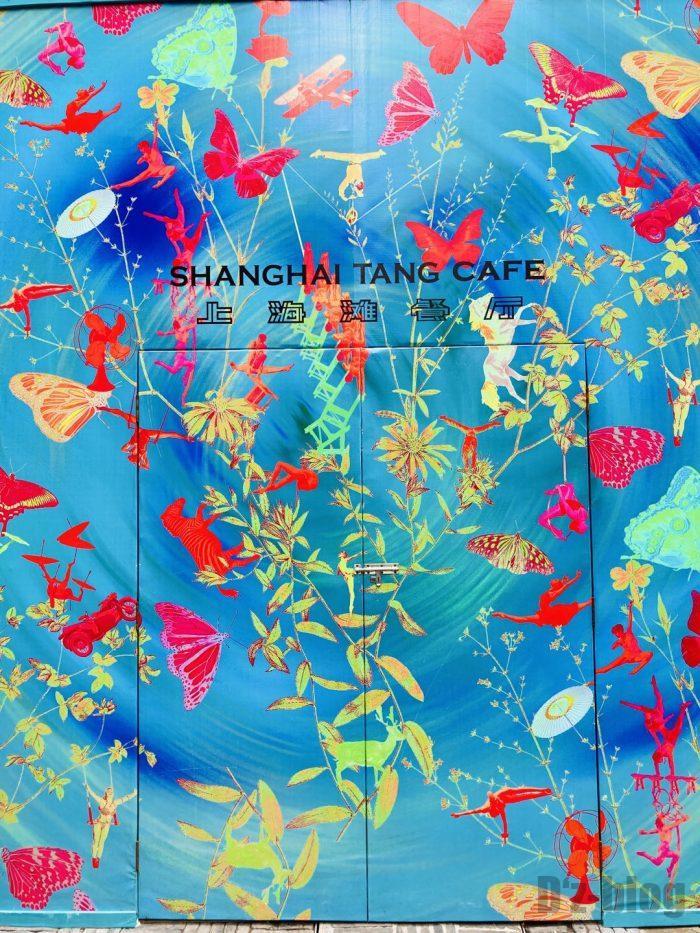 上海新天地⑮