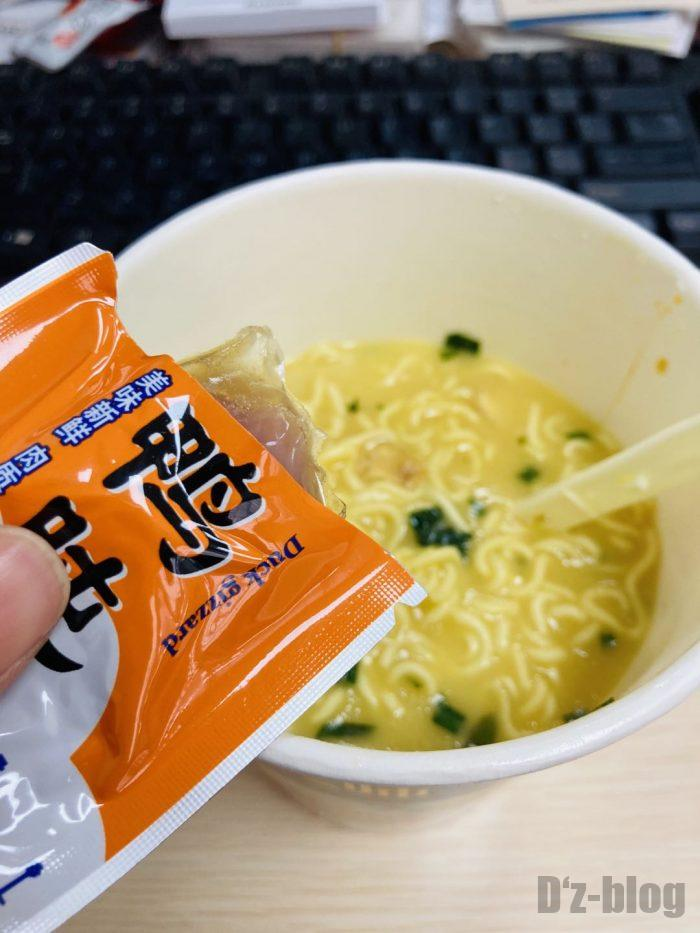 上海湯大師アレンジ