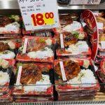 上海APITAチキンカツ弁当