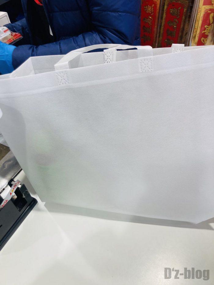 上海APITA袋
