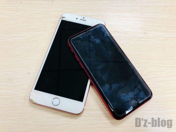 上海apple旧携帯と新携帯