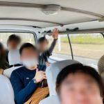 上海光明海湾国家森林公園キャンプバス移動