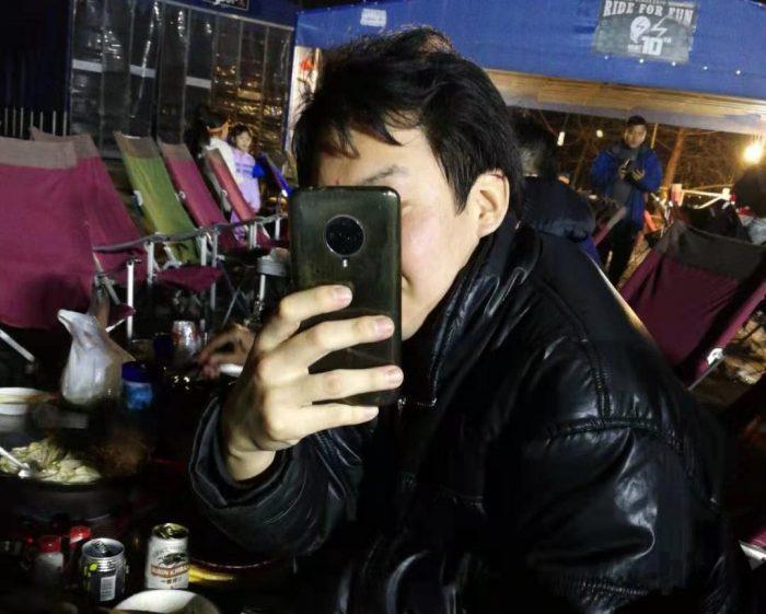 上海光明海湾国家森林公園