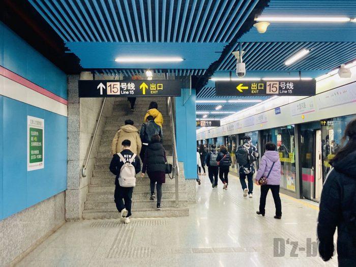 上海地下鉄13号線大渡河路駅乗り換え