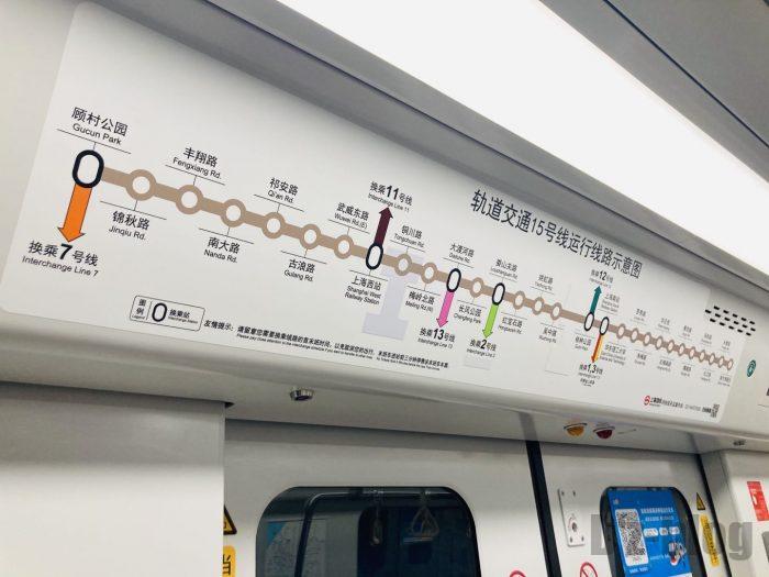 上海地下鉄15号線停車駅名