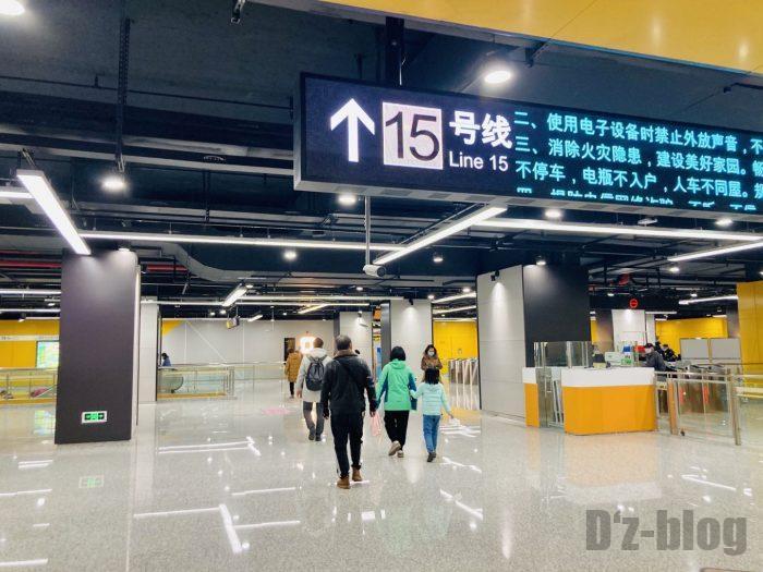 上海地下鉄15号線大渡河路駅乗り換え