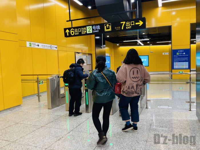 上海地下鉄15号線娄山关路駅出口