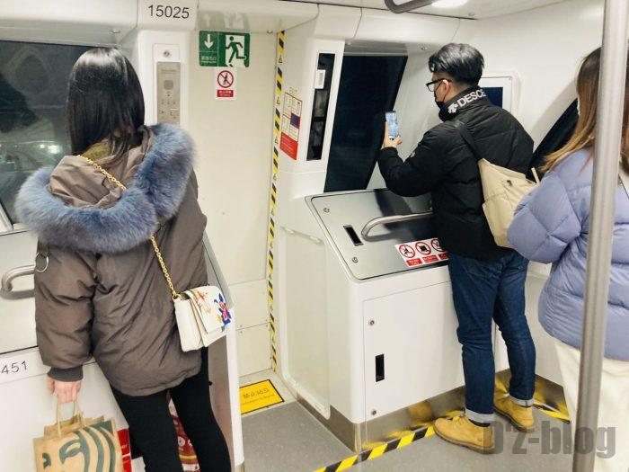 上海地下鉄15号線最前面
