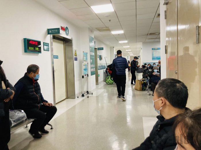 上海市第六人民医院検査待ち