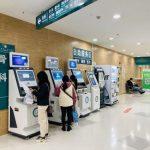 上海市第六人民医院診察予約機