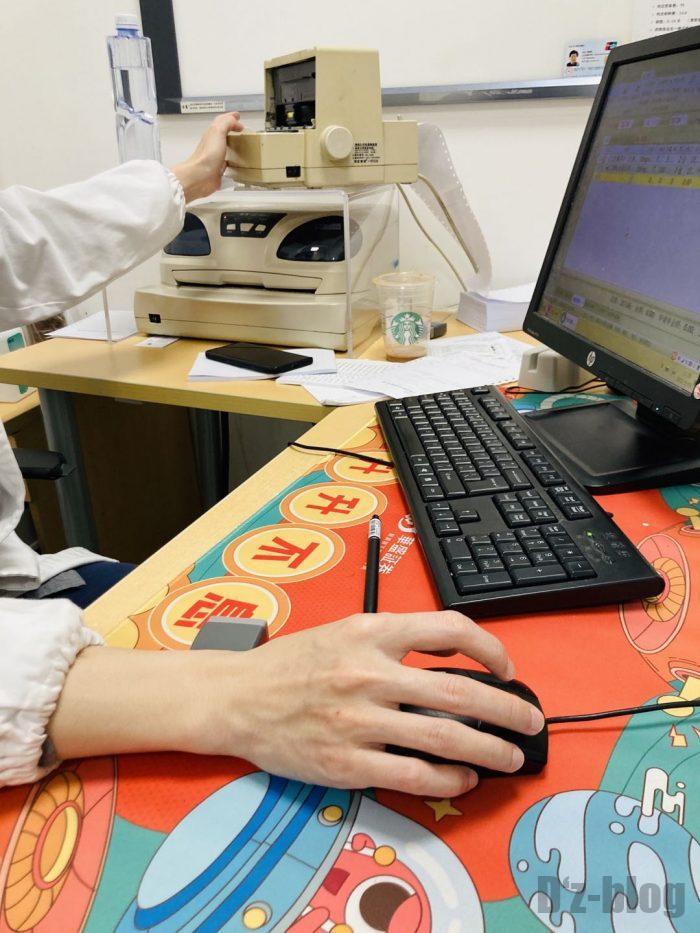 上海市第六人民医院診察結果