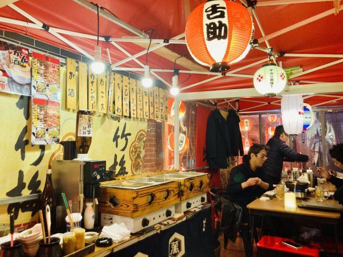 上海舌助全体