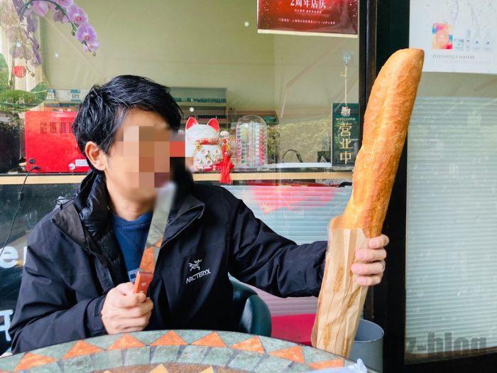 上海SWISSBUTCHERYフランスパン