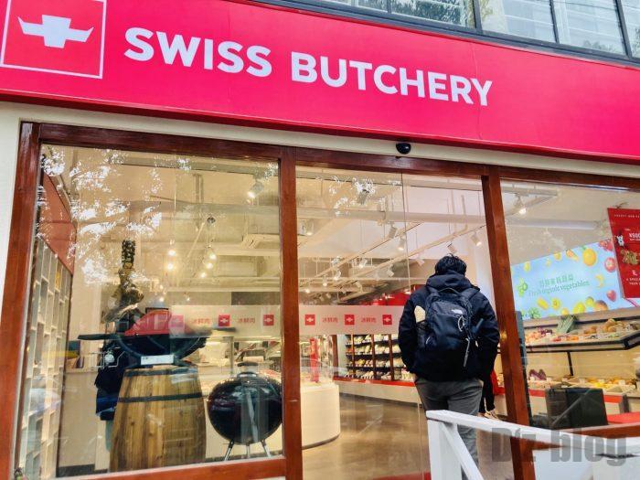 上海SWISSBUTCHERY店舗外観