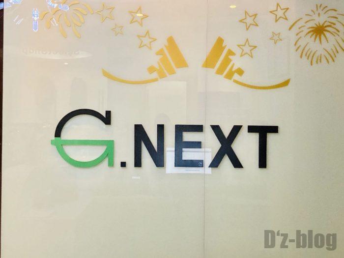 上海g-next看板