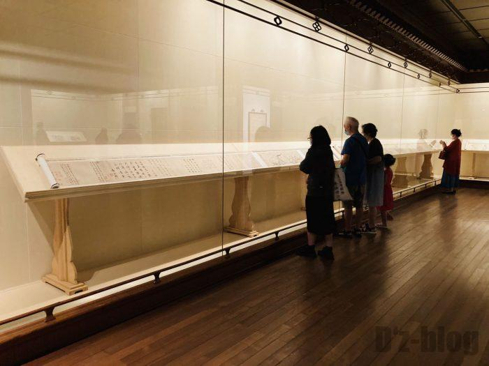 上海博物館絵画館内2