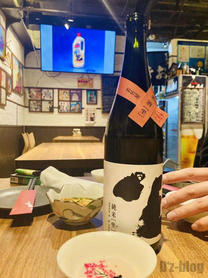 上海たけお日本酒