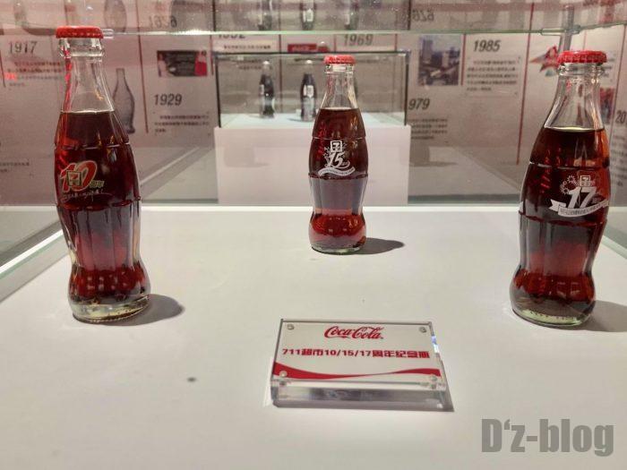 上海コカ・コーライベント④