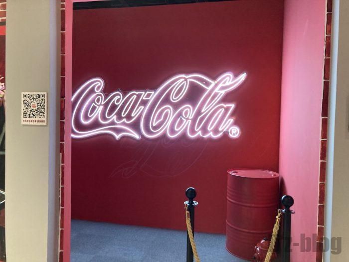上海コカ・コーライベント入り口