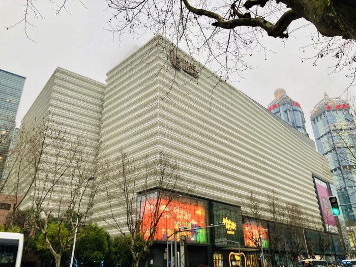 上海コカ・コーラ百貨店外観