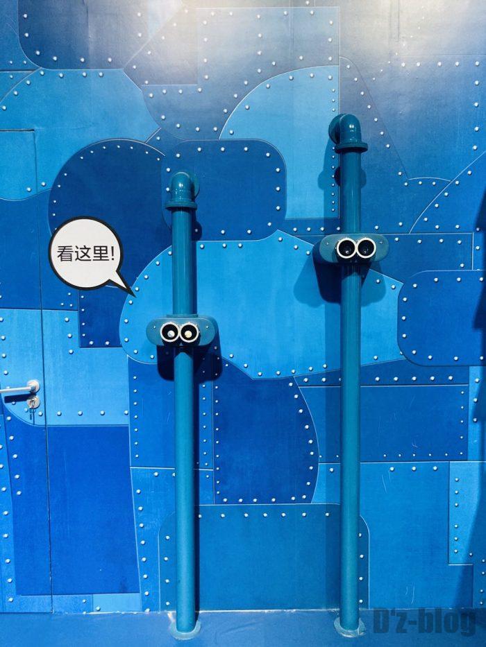 上海ミリオンズ館内㉔