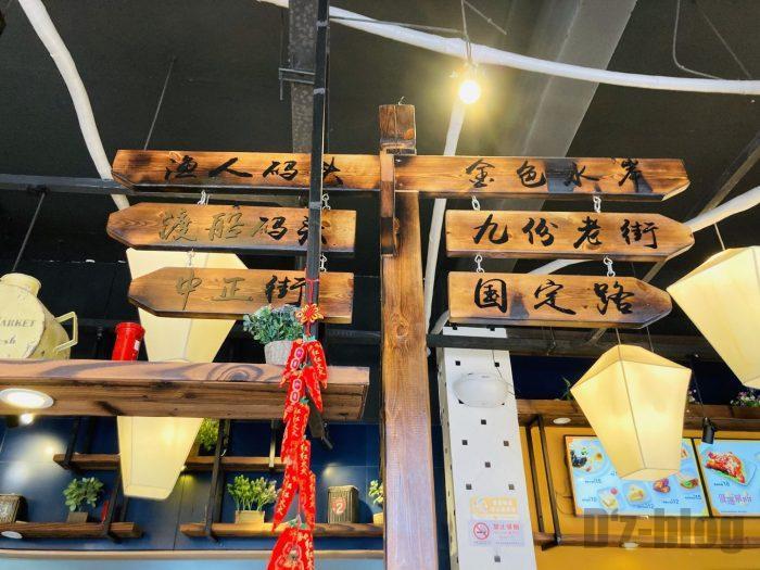 上海永和豆浆ディスプレイ